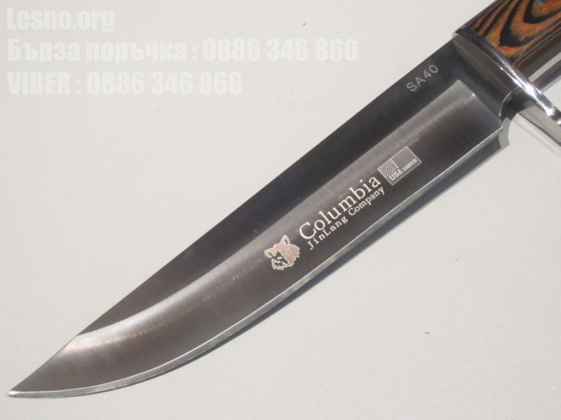 Ловен нож columbia sa40