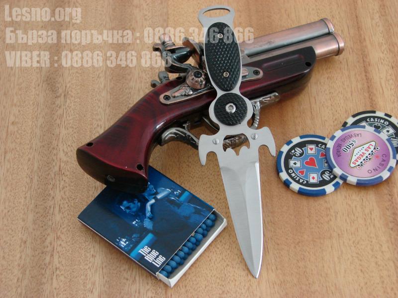 Нож/кама за скрито носене на врат