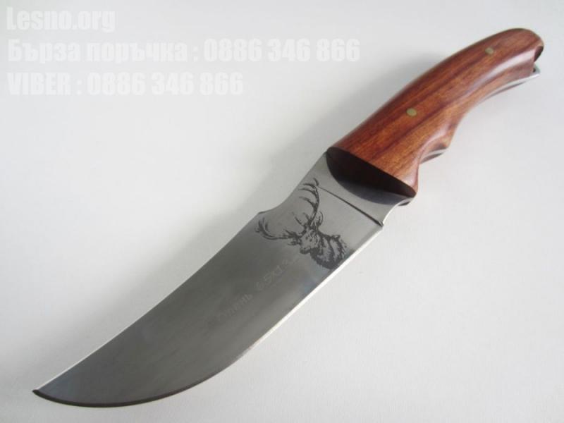 ловен нож с гравиран Елен/Олен-Руски