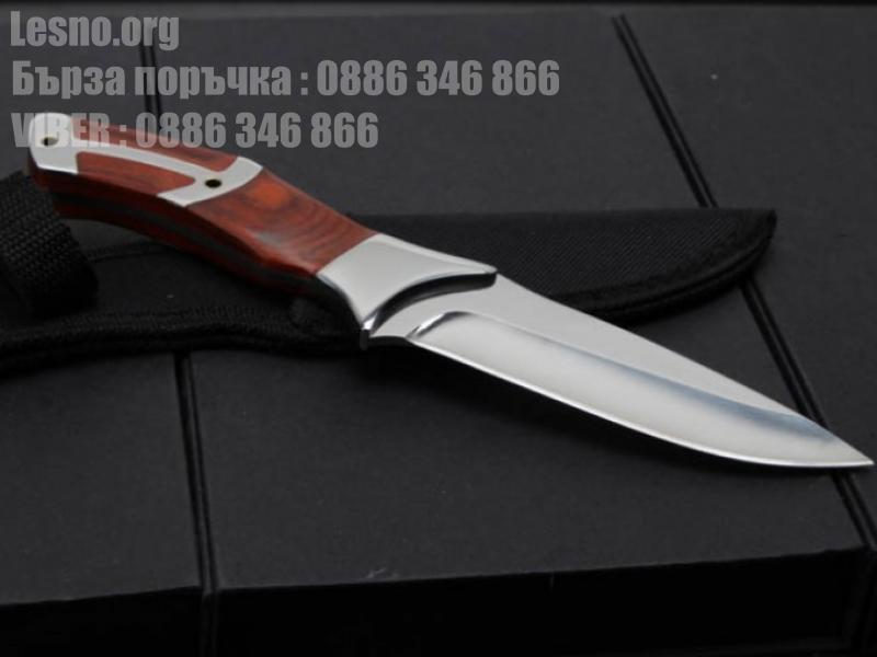 Ловен нож с калъф COLUMBIA K320B - 26СМ