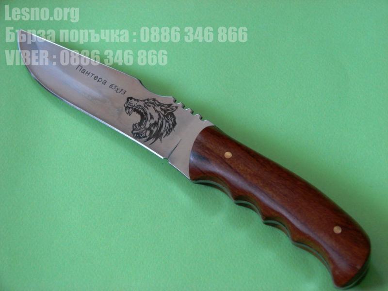 Руски ловен нож от неръждаема закалена стомана - Пантера