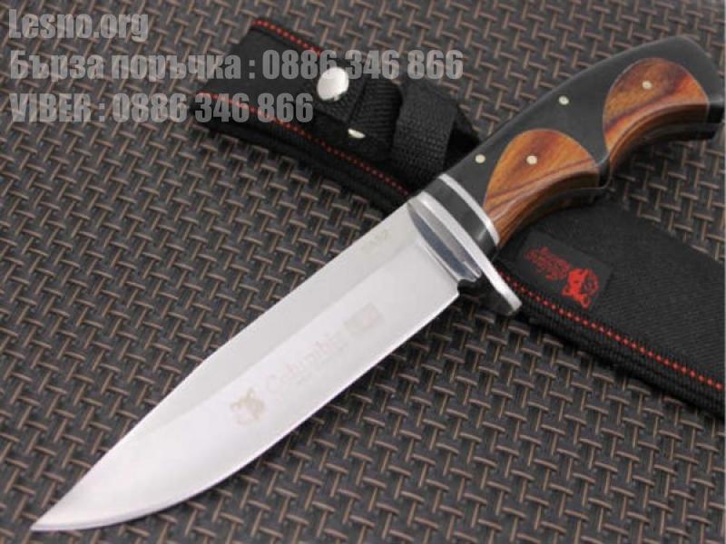 Ловен нож с метален гард и дръжка с добър захват