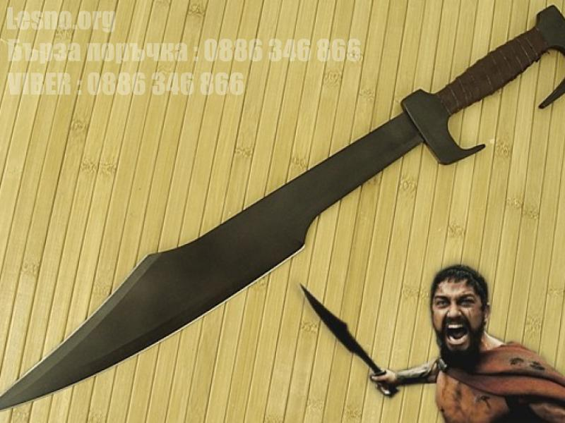 Меч от закалена стомана от филма 300 - sword movies 300