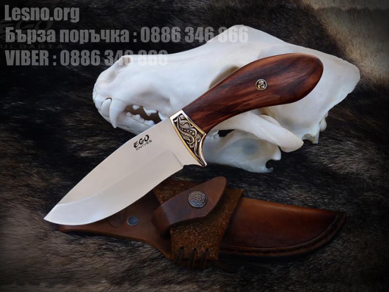 Великолепен добре балансиран ловен нож - ръчна изработка и гард с флорални мотиви