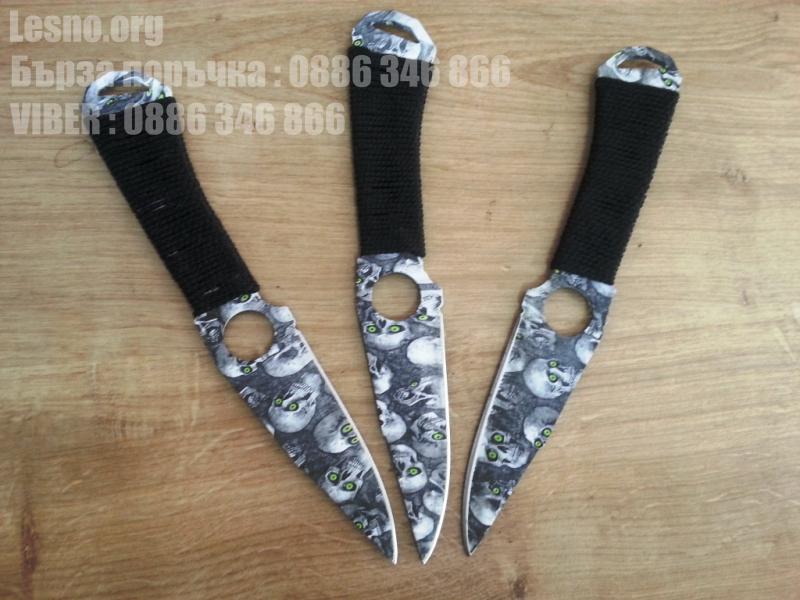 Балансирани ножове за хвърляне с черепи