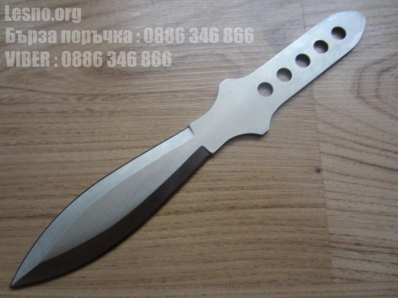 Нож за хвърляне 21 см