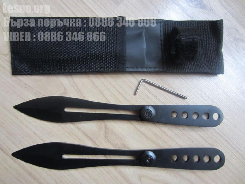 Ножове за хвърляне (мятане) - комплект 2 броя