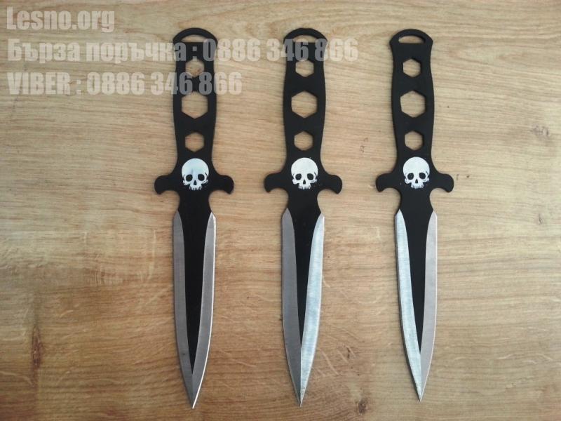 Ками / ножове за хвърляне много добре балансирани с черно безпрахово покритие
