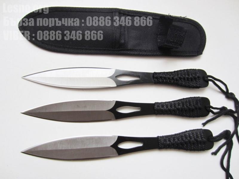 Ножове за хвърляне  с калъф комплект от 3 броя