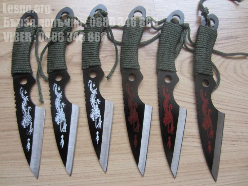Ножове за хвърляне 19 СМ комплект 6 броя