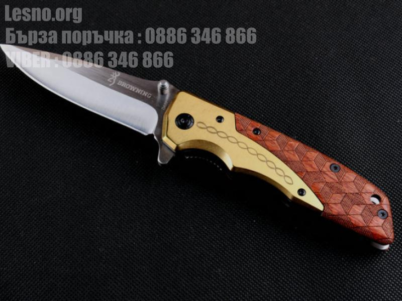 Сгъваем нож полуавтоматичен Browning DA77