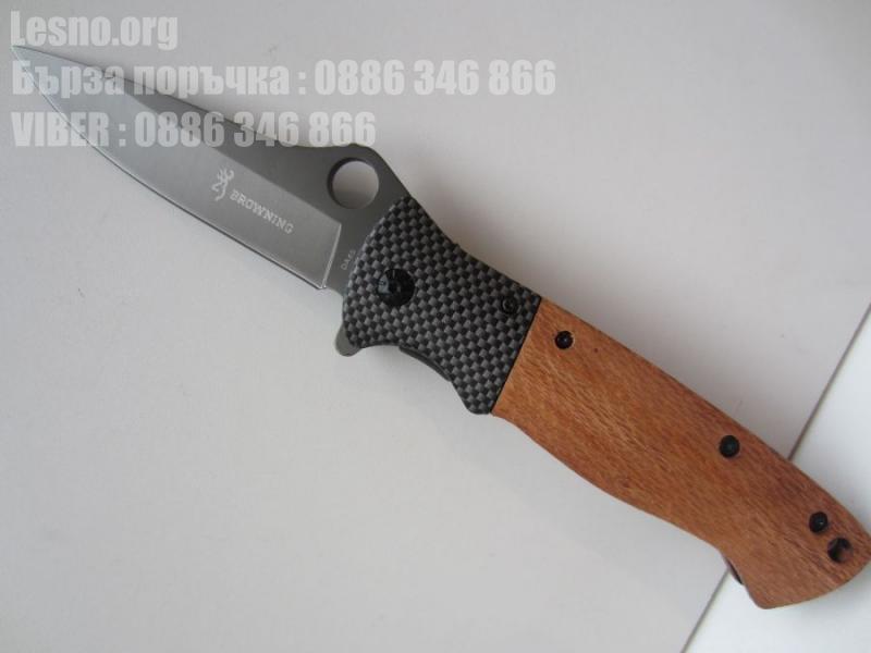 Сгъваем автоматичен нож browning da 45