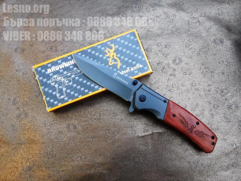 Сгъваем полуавтоматичен джобен нож Browning DА98