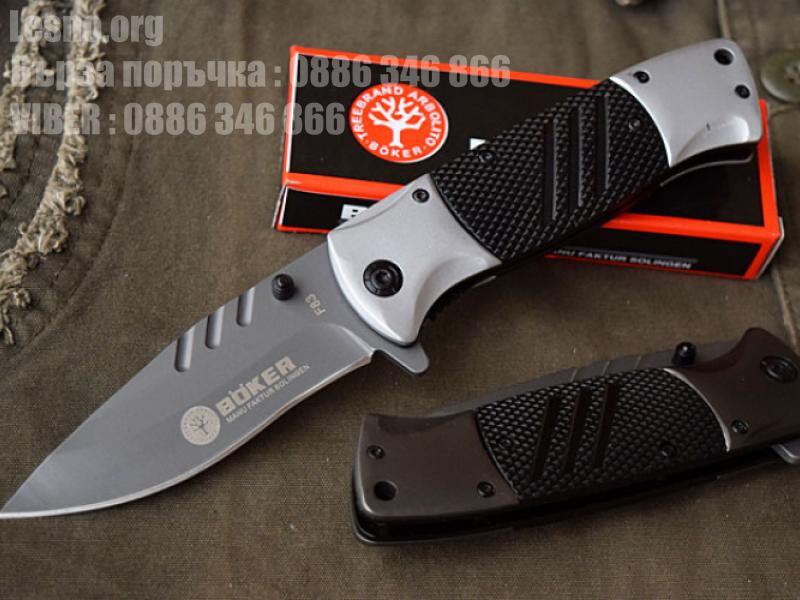 Сгъваем джобен нож за планина или туризъм - Boker F83