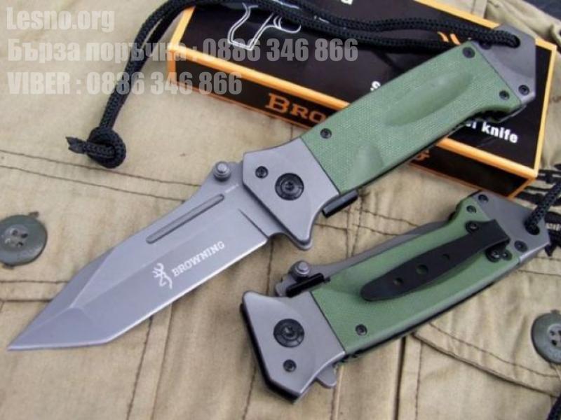 Сгъваем полуавтоматичен нож Browning da73-1