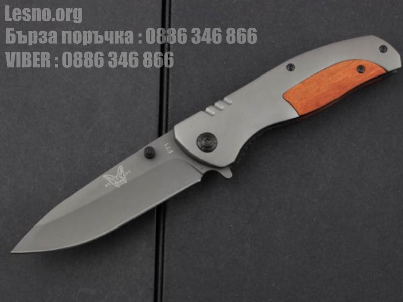 Сгъваем полуавтоматичен с линейно заключване нож Benchmade F71
