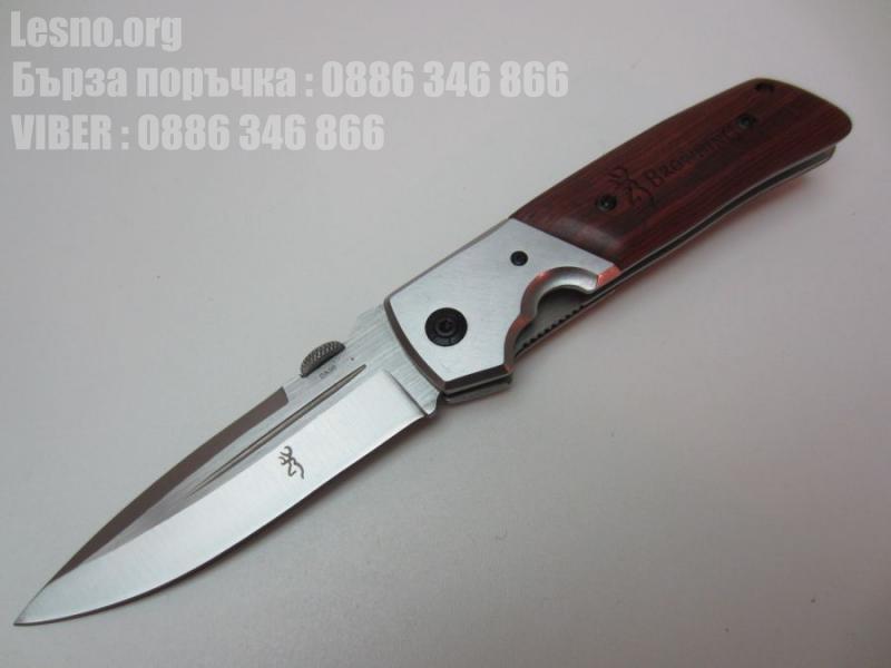 Сгъваем нож  с дървена дръжка browning