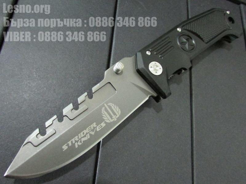 Сгъваем стоманен нож STRIDER KNIVES F30