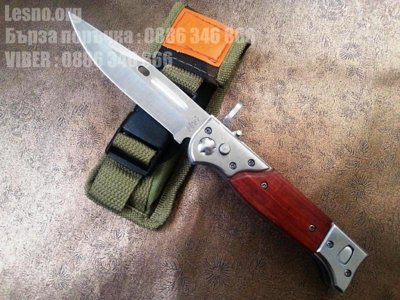 Военен тактически масивен голям сгъваем нож - AK-47  СССР с камуфлажен калъф