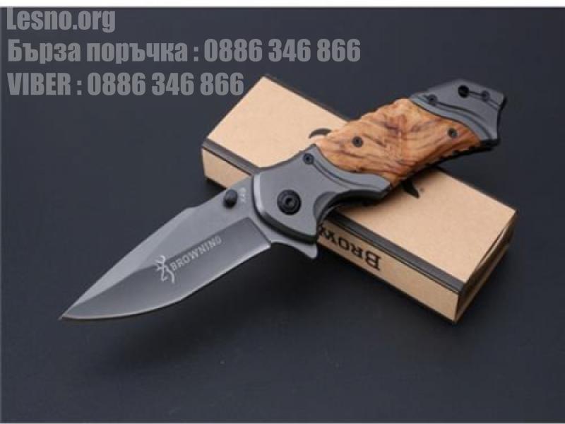 Сгъваем автоматичен нож с дървени чирени Browning