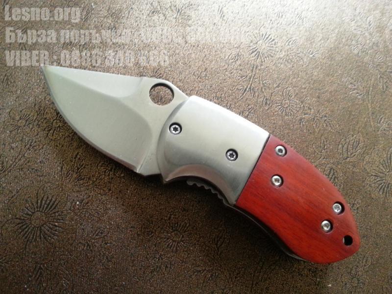 Малко масивно джобно ножче подходящо за колекция