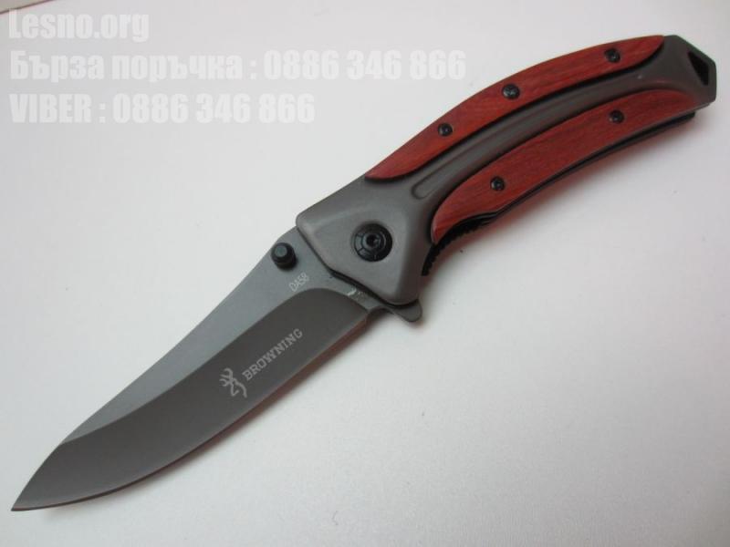 Сгъваем нож browning da 58 - 22.2 см