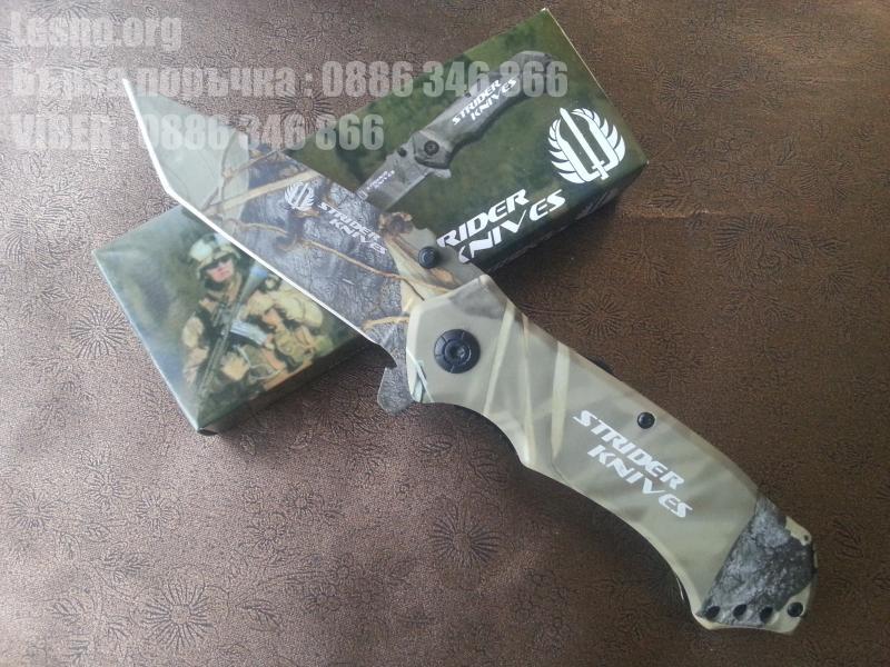 Сгъваем камуфлажен джобен нож с танто острие - Strider Knives