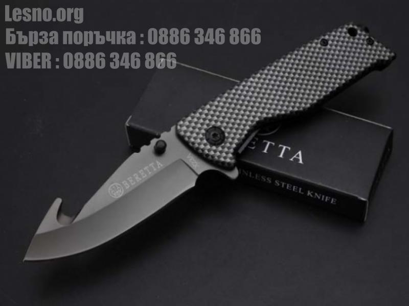 Сгъваем полуавтоматичен нож Beretta със шип за чупене на стъкло