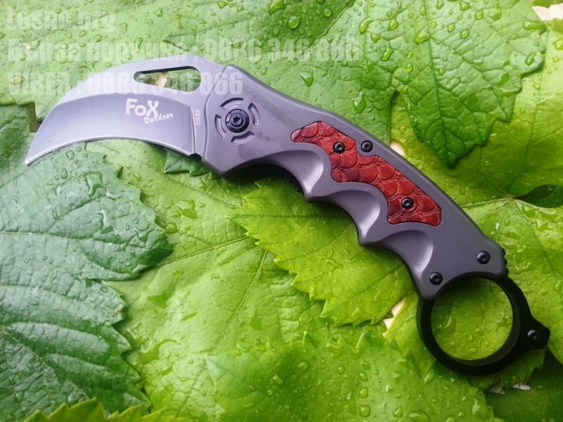 Карамбит  сгъваем нож FOX CS GO с дървени чирени