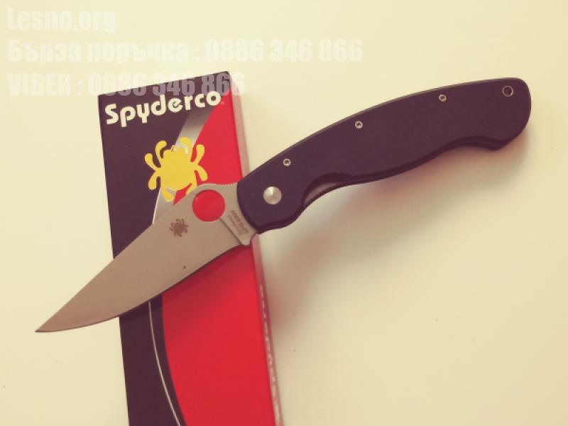 Spyderco CPM-S30V-сгъваем джобен нож с гладко острие