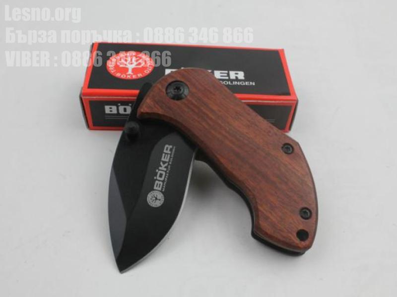 Сгъваем нож Boker 13 см