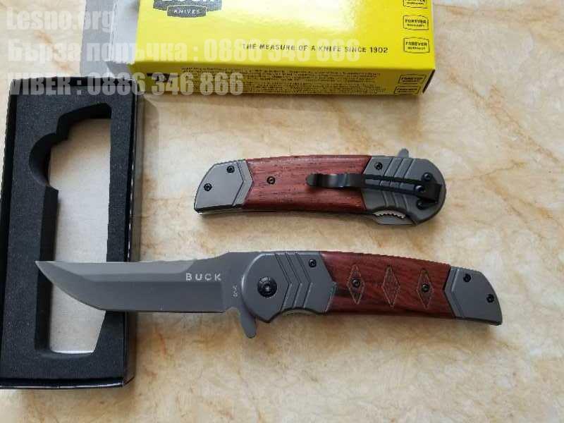 Сгъваем масивен полуавтоматичен джобен нож - Buck DA99