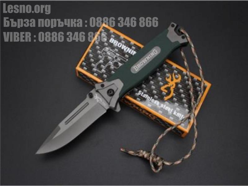 Сгъваем нож от неръждаема стомана Browning 364