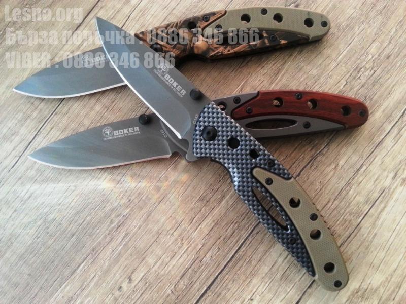 Boker solingen серия - pocket knife номер C143 - три модела - иноксово острие