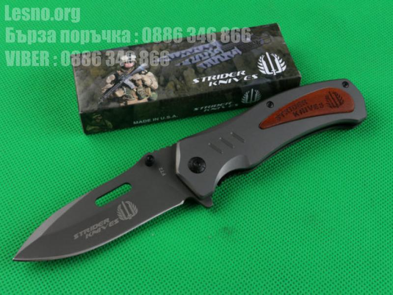 Сгъваем нож с апликация от дърво Strider knives f72
