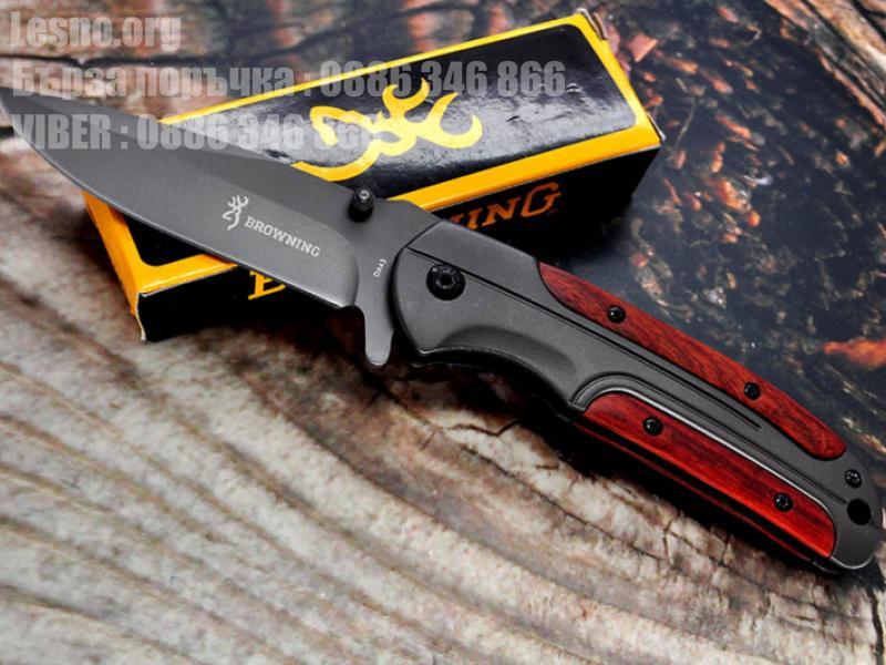 Сгъваем полуавтоматичен нож Browning DA43