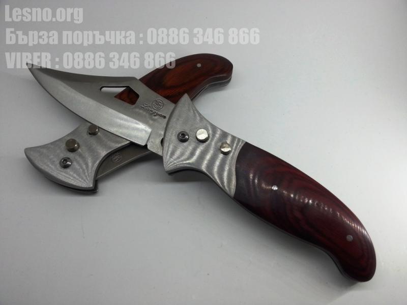Колекционерски голям 24 сънтиметров полуавтоматичен джобен нож