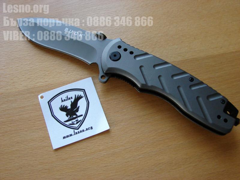 Сгъваем автоматичен нож Buck