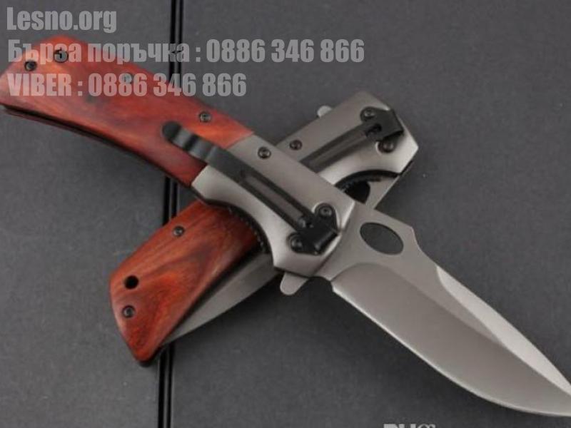 Сгъваем автоматичен нож с дървен обков Browning DA62