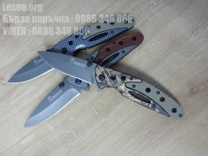 Boker solingen серия - pocket knife номер C143 - три модела - камуфлажен