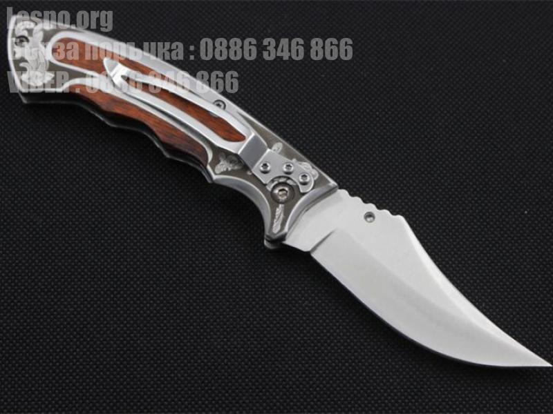 Колекционерски сгъваем джобен масивен нож