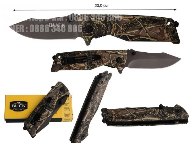 Сгъваем полуавтоматичен нож Buck стоманена облицовка
