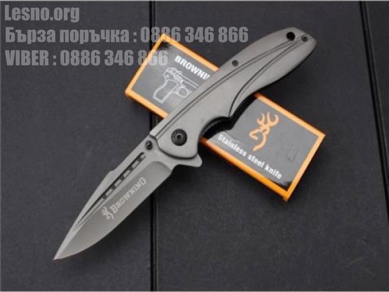 Сгъваем метален автоматичен нож Browning 360