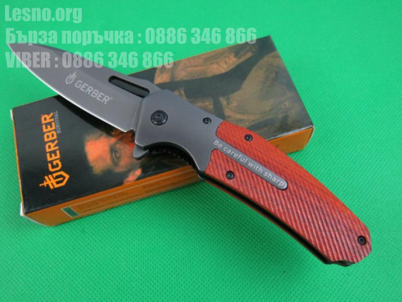 Сгъваем нож за колан гербер с дървен обков