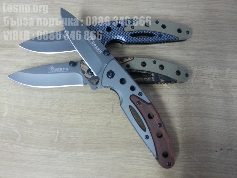 Boker solingen серия - pocket knife номер C143 - три модела - дървени чирени