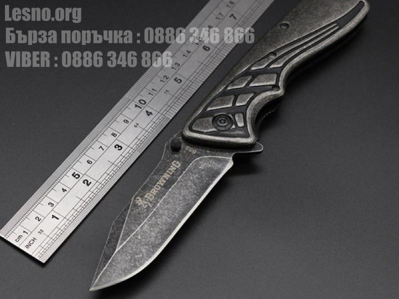 Красив тактически нож със специално внимание към симетрията - Browning