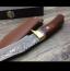 Ловен нож от дамаска стомана в красива дървена кутия